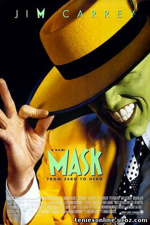 The Mask / Η Μάσκα (1994)