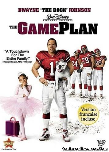 The Game Plan (2008)