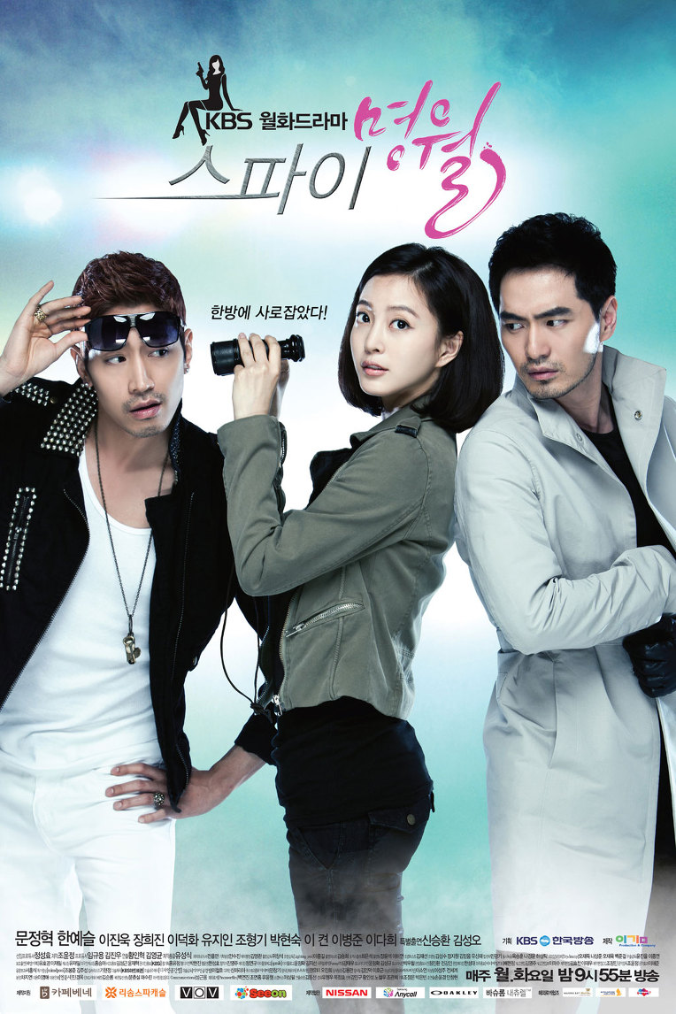 Myung Wol The Spy (2011)