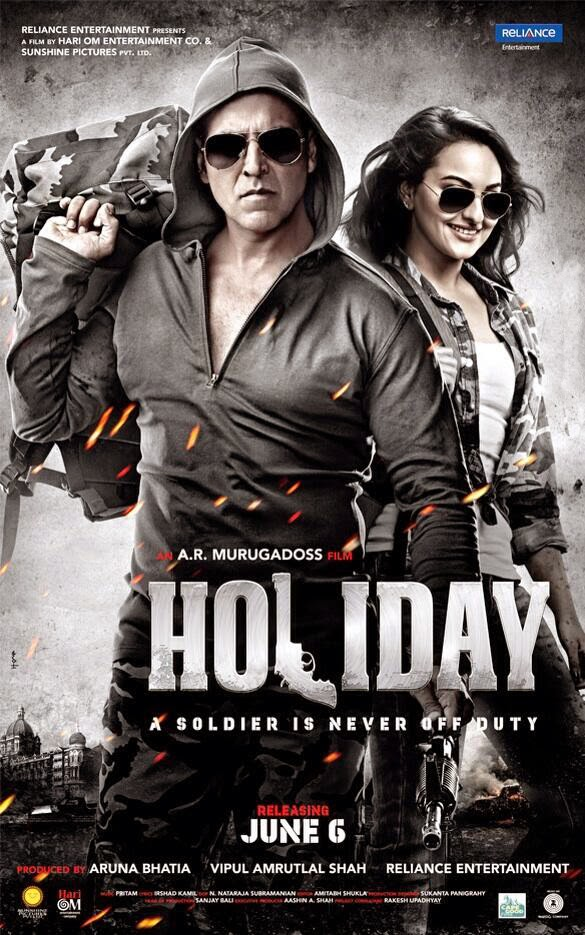 Holiday: A Soldier Is Never Off Duty / Holiday (2014)