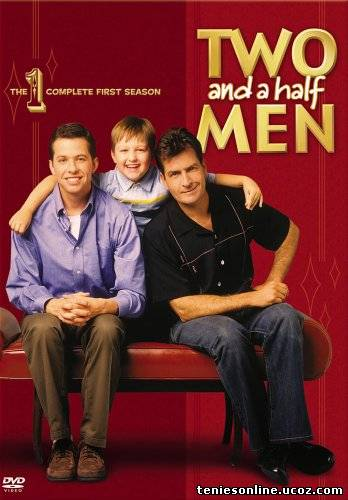Two And A Half Men (2003) 1ος Κύκλος
