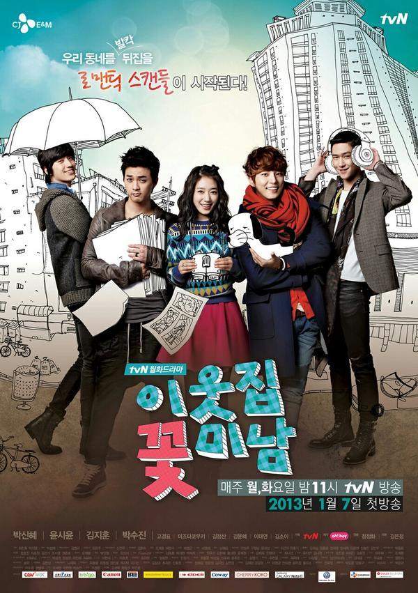 Flower Boy Next Door (2013) TV Series