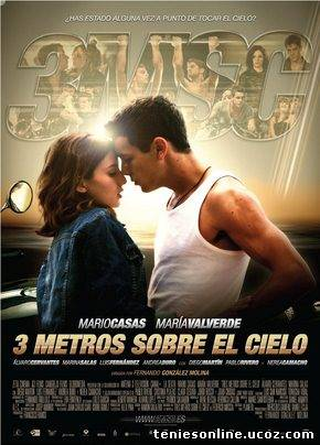 Tres metros sobre el cielo / Three Steps Above Heaven (2010)