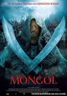 Mongol / Mongol: The Rise of Genghis Khan (2007)