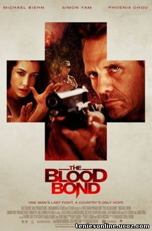 The Blood Bond (2011)