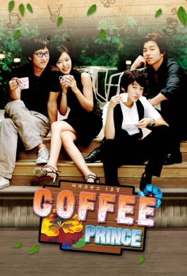 The 1st Shop of Coffee Prince (2007) TV Series