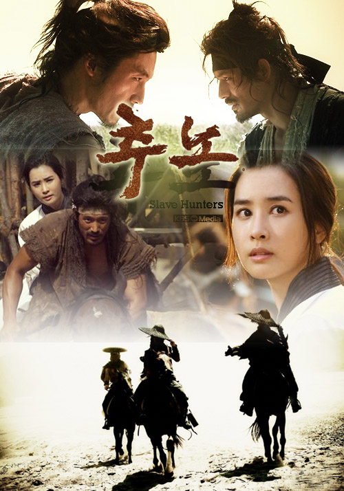 Chuno / The Slave Hunters (2010) TV Mini-Series