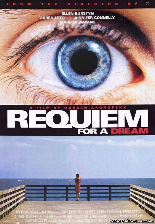 Requiem for a dream / Ρέκβιεμ για ένα όνειρο (2000)