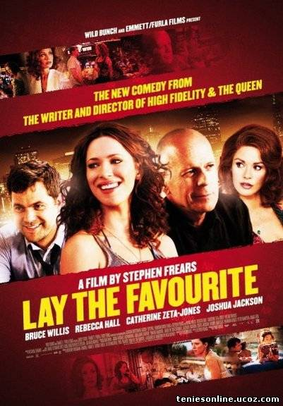 Lay The Favourite (2012)
