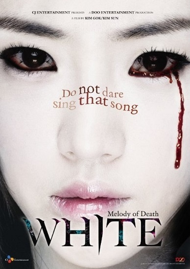 White : The Melody Of The Curse (2011)