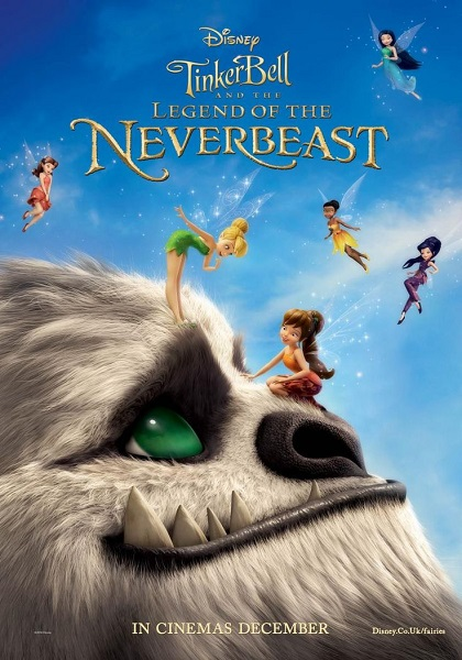 Tinkerbell And The Legend Of The Neverbeast / Η Τίνκερμπελ Και Το Τέρας Του Ποτέ (2014)