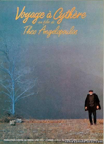 Ταξίδι στα Κύθηρα (1984)