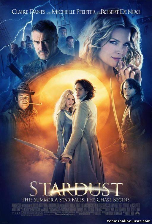Stardust / Αστερόσκονη (2007)