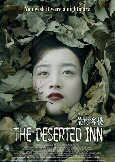 The Deserted Inn  (2008)