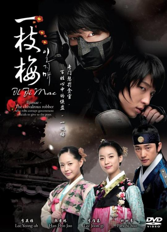 Iljimae (2008) TV Series