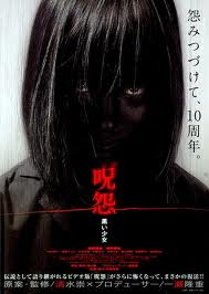 Ju-On The Grudge Girl In Black  (2009)