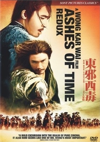 Ashes of Time Redux / Dung che sai duk (1994)