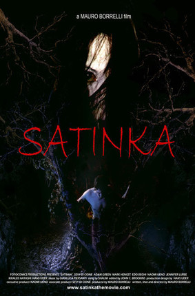 Haunted Forest / Satinka (2007)