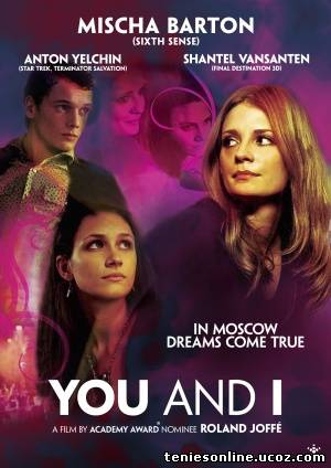 You and I (2011)