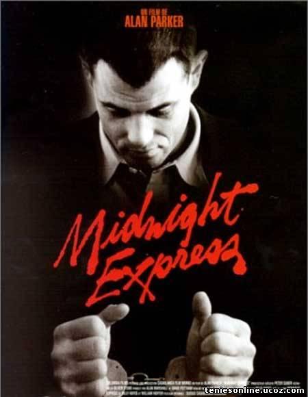 Midnight Express - Το Εξπρές Του Μεσονυχτίου (1978)