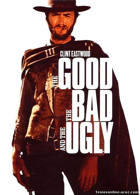 The Good The Bad And The Ugly - Ο Καλός Ο Κακός και Ο Άσχημος (1966)