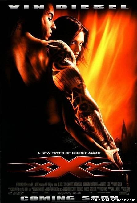 xXx - Ο Απόλυτος Πράκτορας (2002)