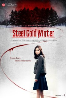 Still Cold Winter (2013)