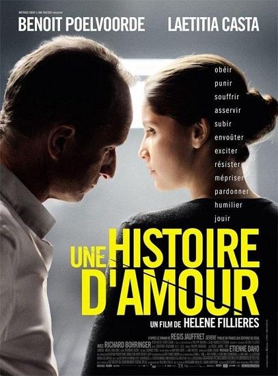 Tied / Une Histoire D'Amour (2013)