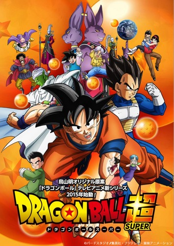 Dragon Ball Super (2015-) TV Series