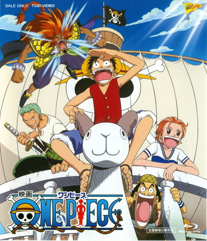 One Piece - Movie 01 - The Great Gold Pirate (2000)
