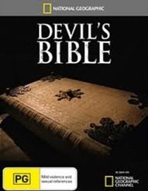Η βίβλος του Διαβόλου / Godex Gigas