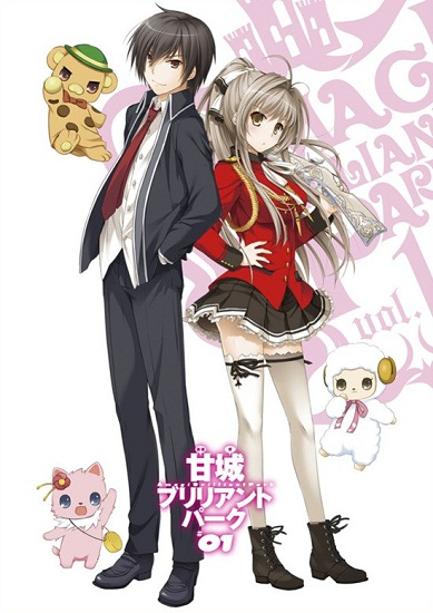 Amagi Brilliant Park (2014) TV Series