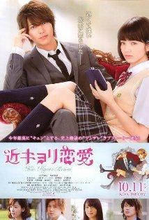 Kinkyori ren ai / Close Range Love (2014)