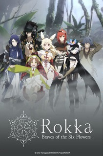 Rokka no Yuusha / Rokka: Braves of the Six Flowers (2015) Τv Series