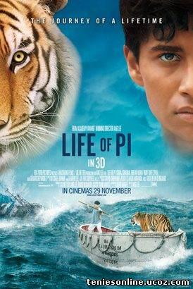 Life of Pi / Η Ζωή του Πι (2012)