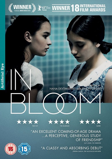 In Bloom / Grzeli Nateli Dgeebi (2013)