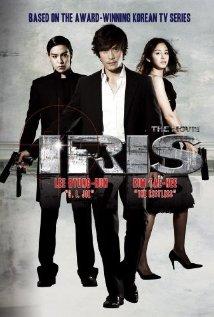 Airiseu: Deo mubi / Iris: The Movie (2010)