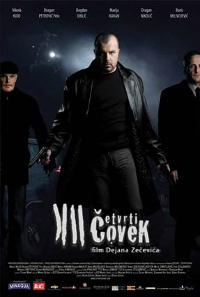 Cetvrti covek / The Fourth Man (2007)