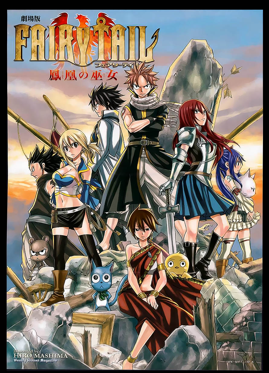 Fairy Tail (2014) TV Series