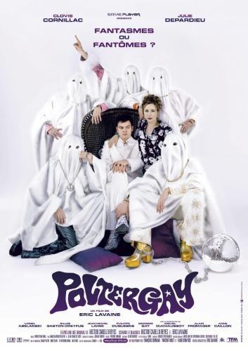 Αδελφές... Ψυχές / Poltergay (2006)