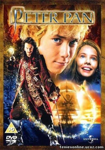 Peter Pan - Πήτερ Παν (2003)
