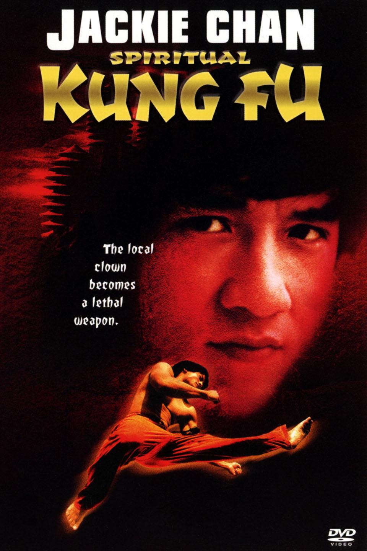 Jackie Chan - Spiritual Kung Fu (1978)