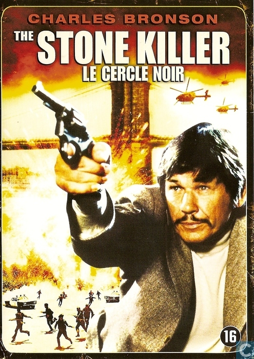 THE STONE KILLER / Ο ΜΑΥΡΟΣ ΚΥΚΛΟΣ (1973)