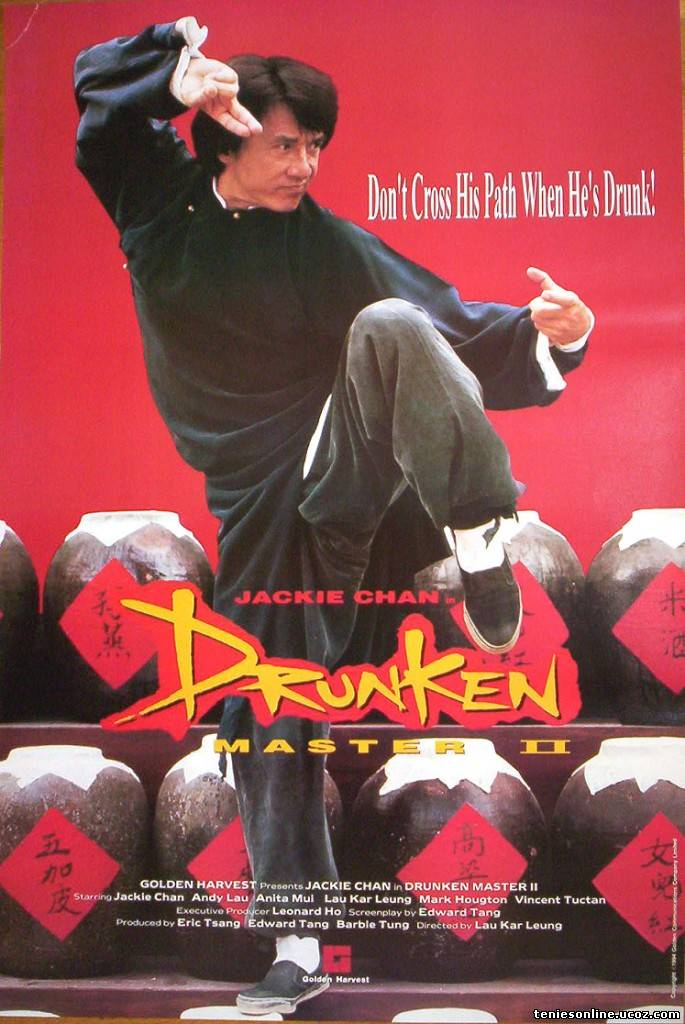 Jackie Chan: The Legend of Drunken Master (1994)