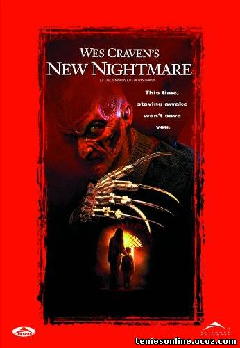 New Nightmare 7 (1994)
