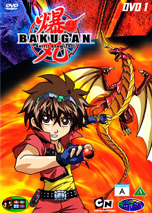 Bakugan Battle Brawlers (2007-2009)