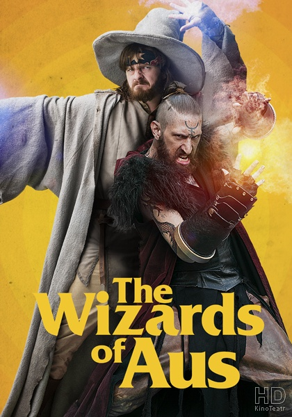 The Wizards of Aus (2016)  TV Series