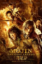 Mojin - The Lost Legend /  The Ghouls (2015)