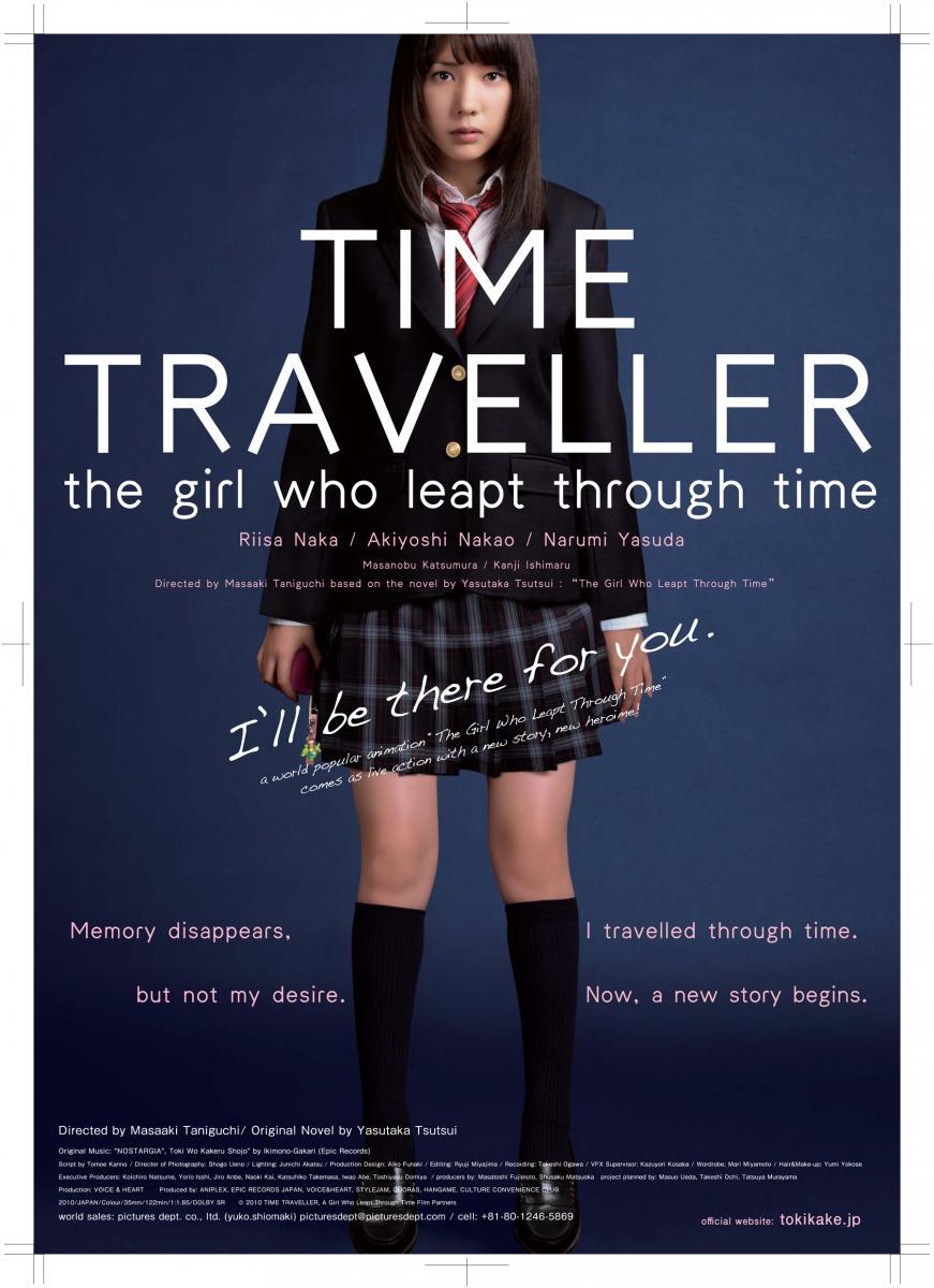 Time Traveller / Toki o kakeru shôjo (2010)