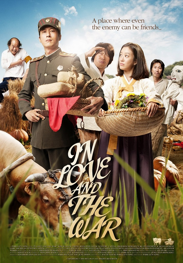 In Love and War / Jeok-gwa-eui Dong-chim  (2011)